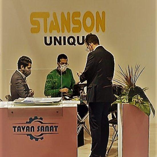 درایو استنسون در نمایشگاه صنعت برق